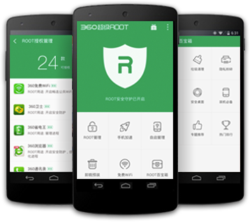 360 ROOT APK - Home
